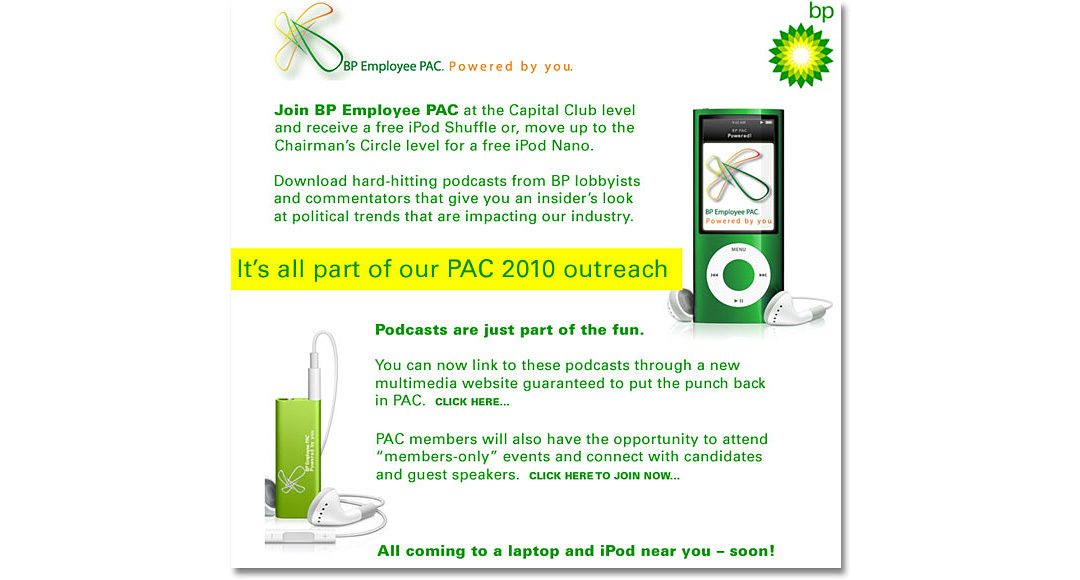 PAC Promo Email